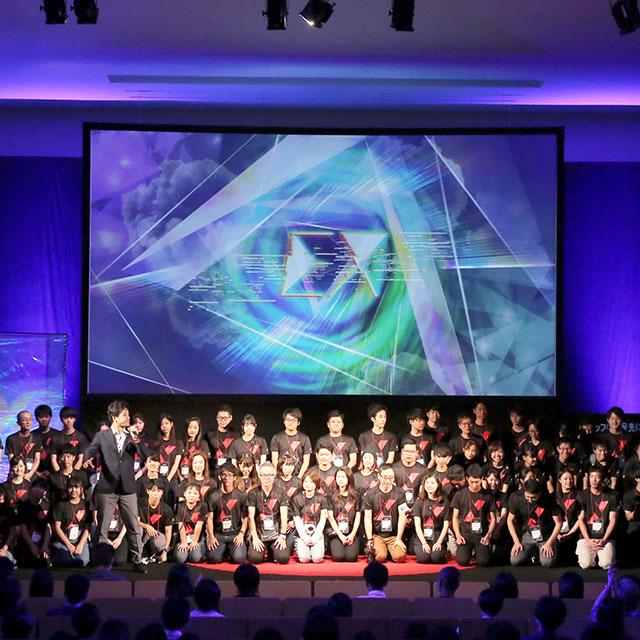 TEDxKobe 2019: EXは終了しました